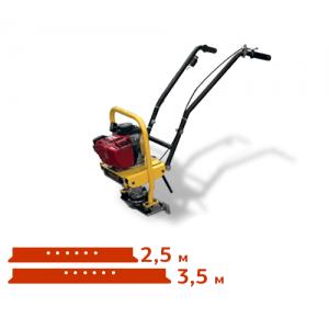 Виброрейка бензиновая VSG - 2.5m - 3,5m (LIFAN)