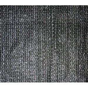 Сетка затеняющая, рулон 3х20 м, плотность 80гр/м2