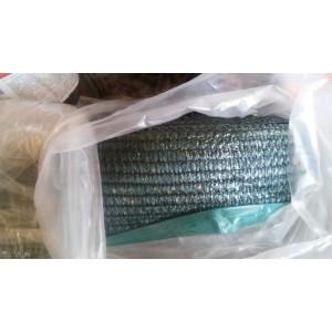 Сетка притеняющая, рулон 3х50 м, плотность 80гр/м2